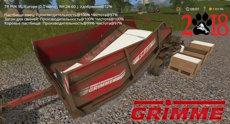 Мод Grimme RH 2460 v1.0 Farming Simulator 2017