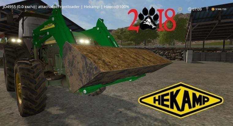 Мод ковш Hekamp Bucket v1.0 Farming Simulator 2017