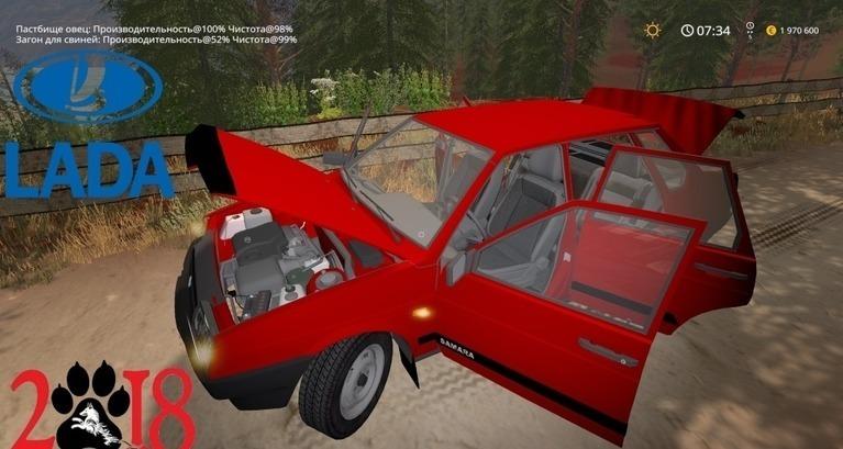 Мод авто ВАЗ-21099 v1.0 Фермер Симулятор 2017
