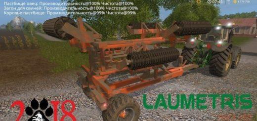 Мод культиватор Laumetris TVL 10 v1.0 Farming Simulator 17