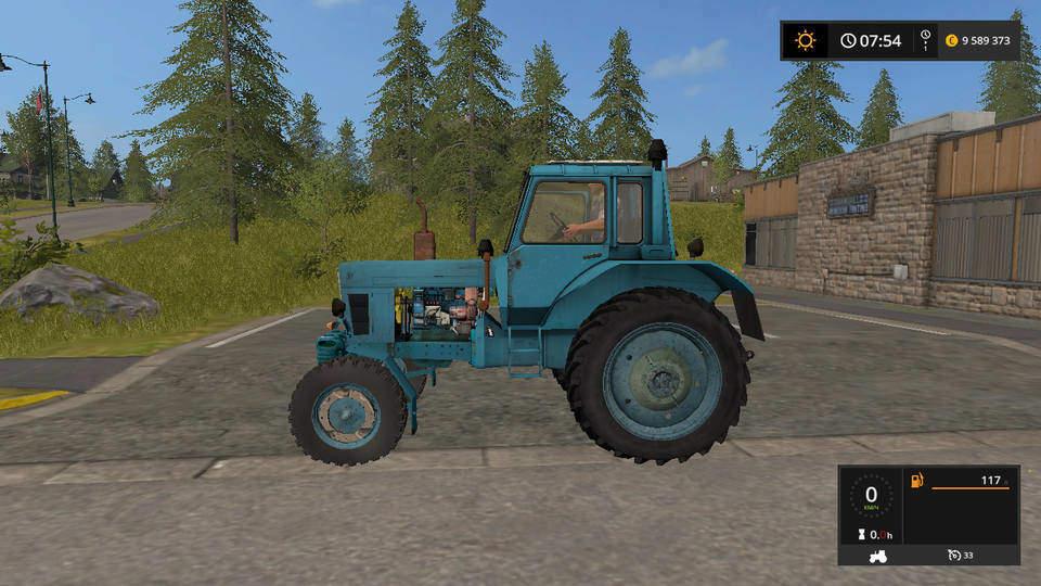 Мод трактор МТЗ-80С Фарминг Симулятор 2017