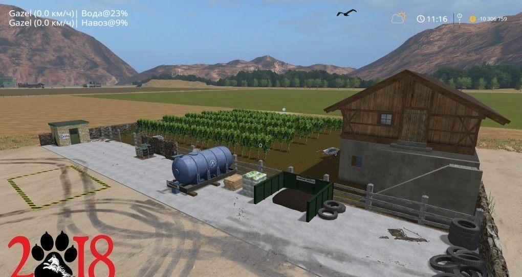 Мод Placeable Farm Grape Fabrik Farming Simulator 17