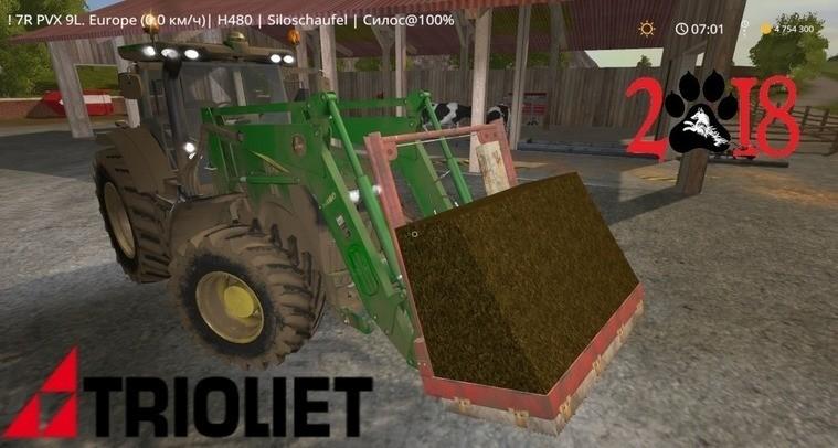 Мод вилы Trioliet U165 v1.0 Farming Simulator 2017