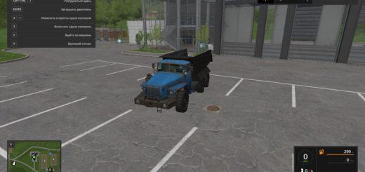 Мод грузовик Урал 4320-41 v2.0 Фарминг Симулятор 2017