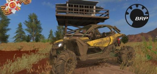 Мод Can-Am Maverick X3 Turbo v1.1 Farming Simulator 17