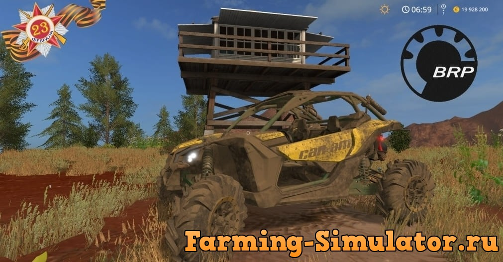 Мод Can-Am Maverick X3 Turbo v1.1 Farming Simulator 17