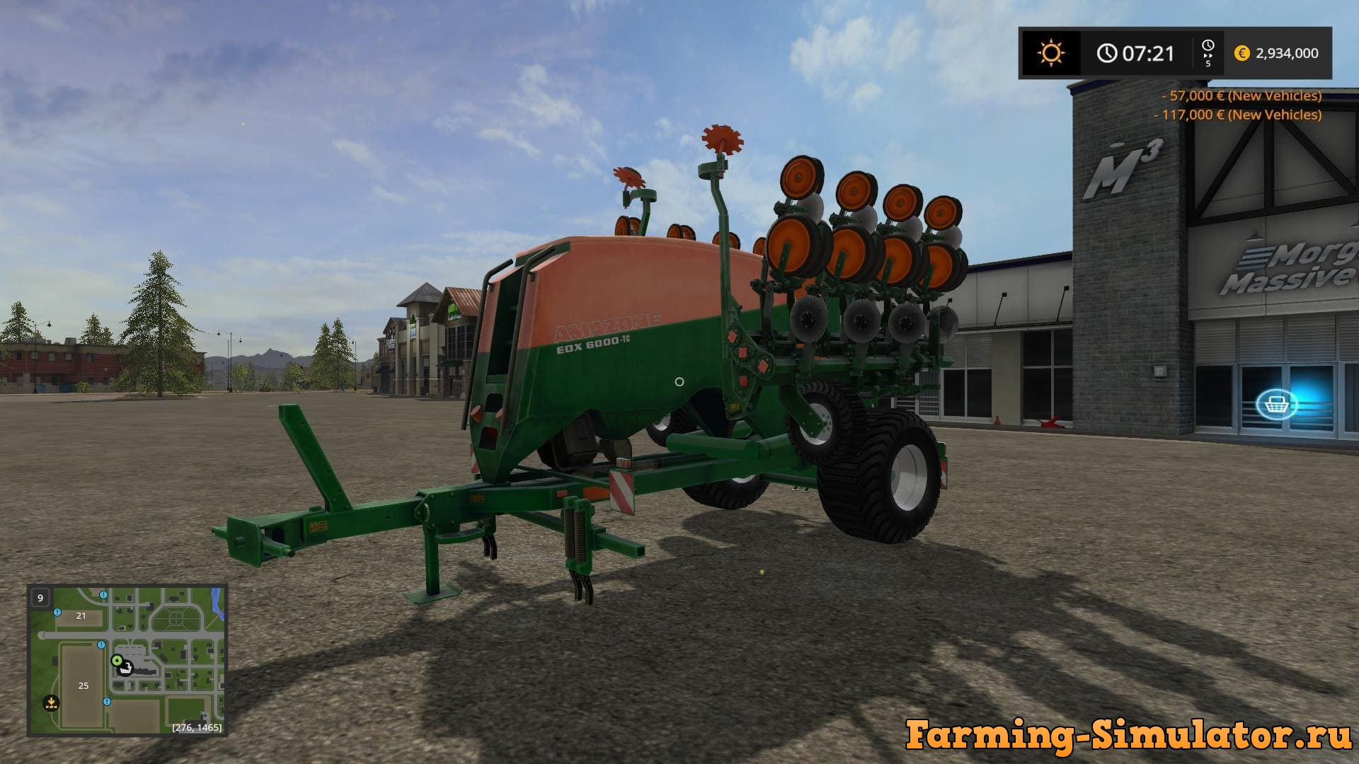 Мод сеялка AMAZONE EDX6000-DS V1.0 Farming Simulator 2017