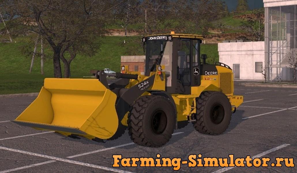 Мод погрузчик JOHN DEERE 524K V2 Farming Simulator 2017