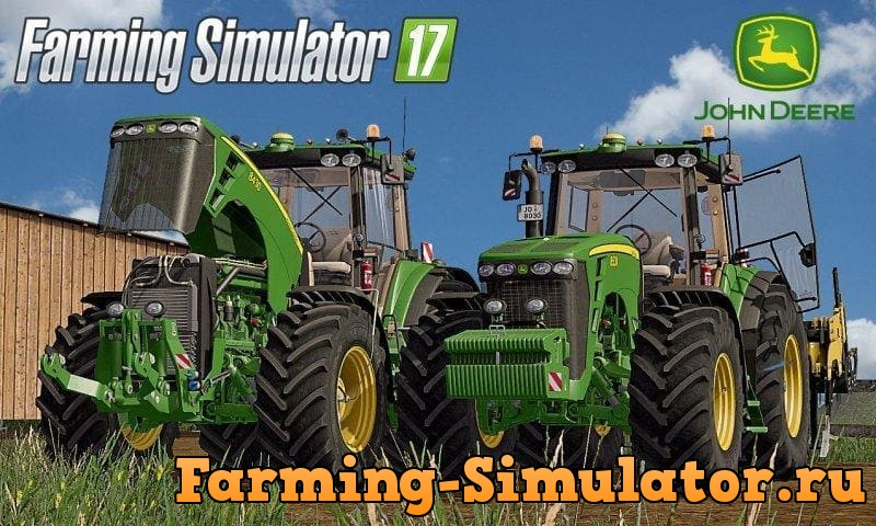 Мод трактор JOHN DEERE 8030 SERIES FINAL Farming Simulator 2017