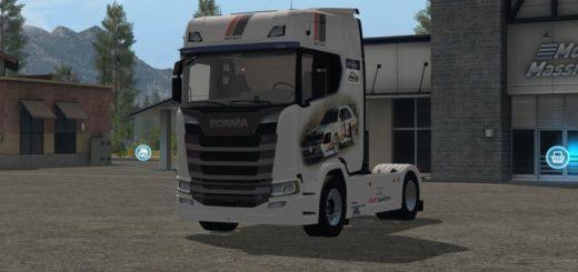 Мод тягач Scania V8 S580 Streamline finale v2 FS17