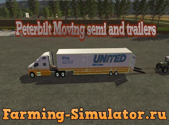 Мод ПАК United Semi Truck & Trailer Farming Simulator 17