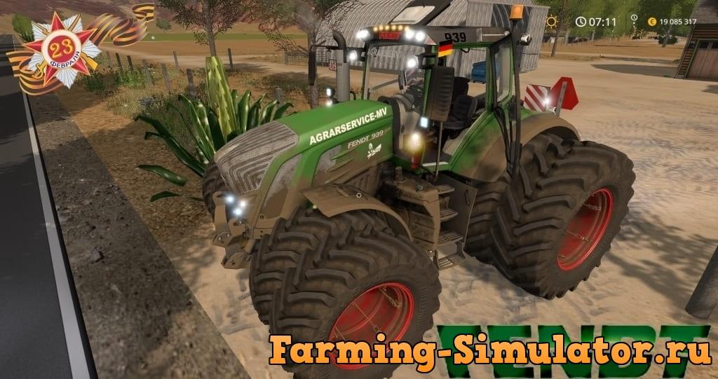 Мод трактор Fendt 900 Vario S4 v1.0 FS17