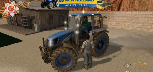 Мод трактор New Holland T5000 FL v1.0 Farming Simulator 17