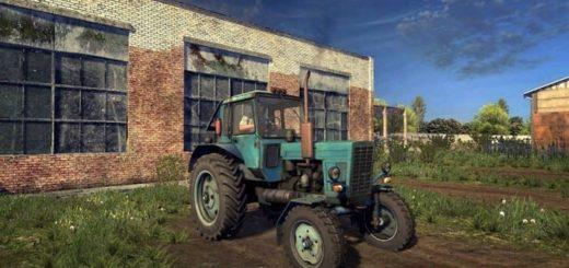 Мод трактор МТЗ-80 Фарминг Симулятор 2017