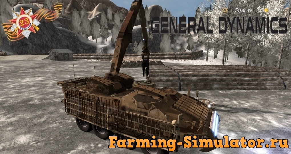 Мод Stryker 133 AT2X v1.1 Farming Simulator 2017