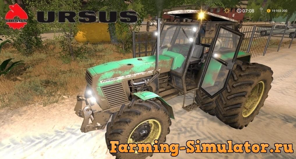 Мод трактор Ursus 1224 FL v1.1 Farming Simulator 2017