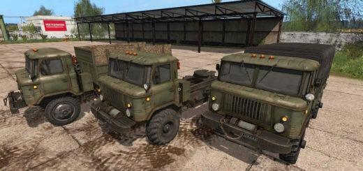 Мод грузовики ГАЗ-66 v1.6.1 Фарминг Симулятор 2017