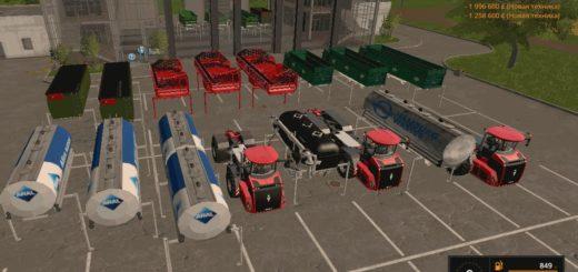 Мод ПАК Holmer Pack v 1.0 Farming Simulator 17