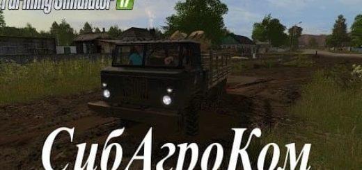 Мод карта СибирьАгроКом Фермер Симулятор 2017