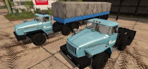 Мод грузовик Урал-4320 + НефАЗ-9334-20–16 v1.0 Фермер Симулятор 2017