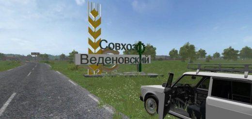 Мод карта Село Веденовка Фарминг Симулятор 2017