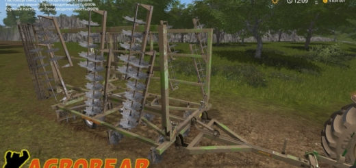 Мод культиватор AgroBear HD 8400 v1.0 Farming Simulator 2017