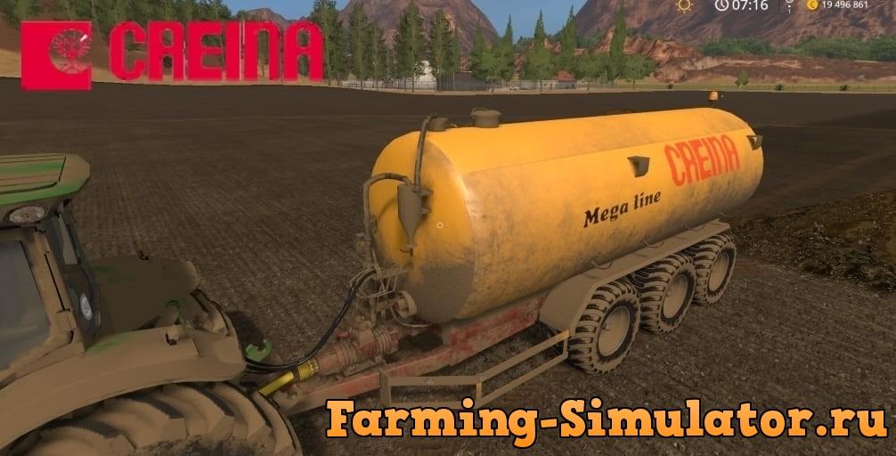 Мод прицеп Creina CVC 25000 v1.1 Farming Simulator 17