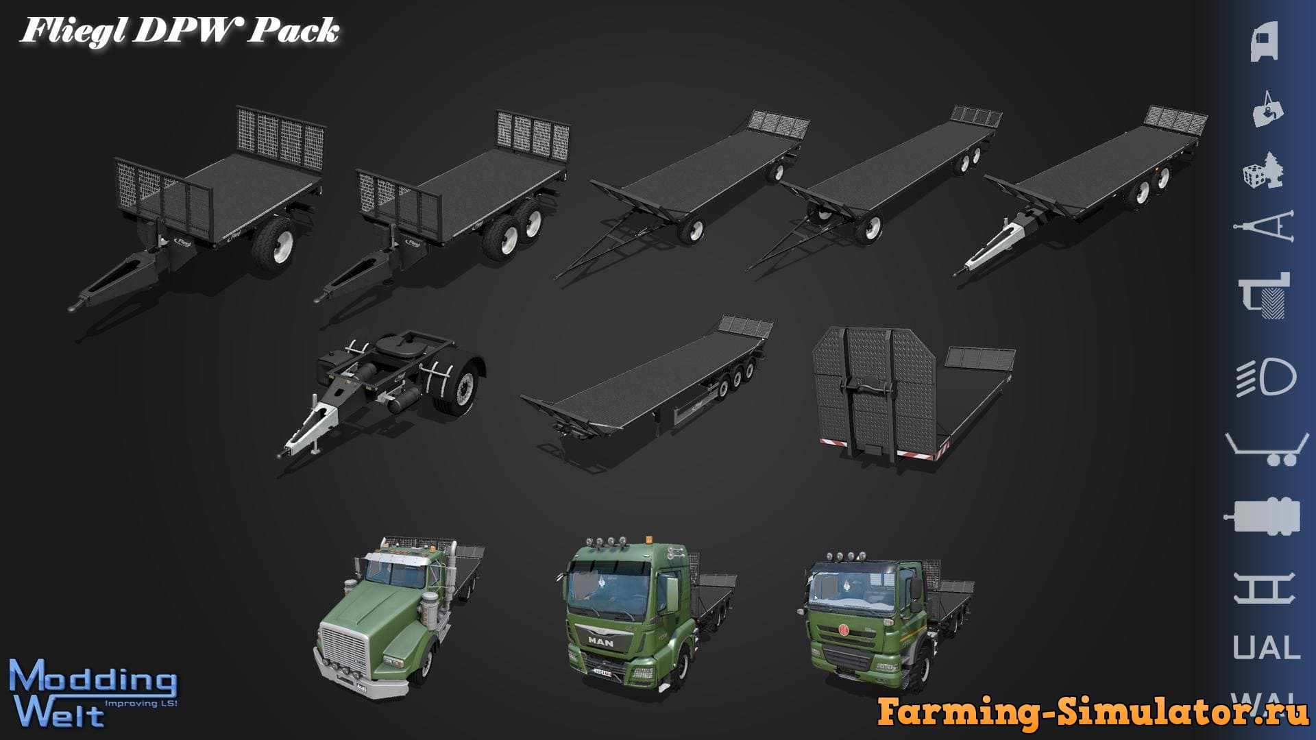 Мод ПАК FLIEGL DPW PACK V1.0.0.5 Farming Simulator 2017