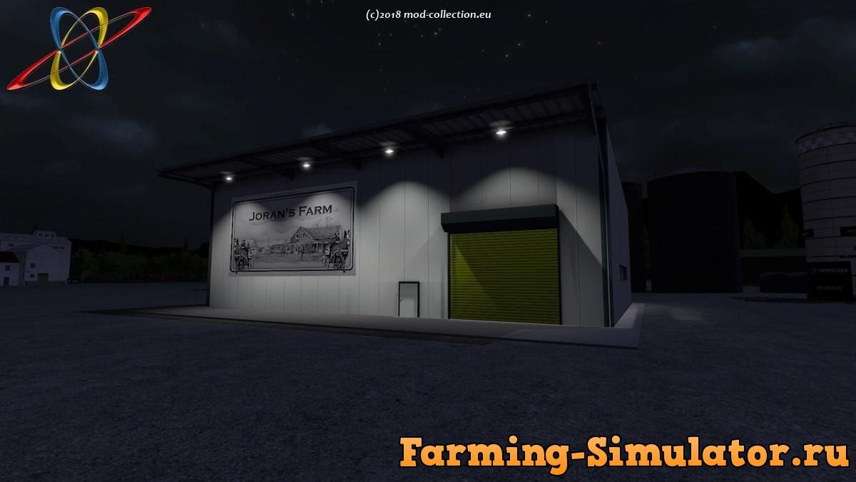 Пак зданий JORAN'S FARM SCHED V1.0 для Farming Simulator 2017