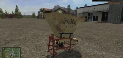 Мод SPREADER MOTYL V1.0 Farming Simulator 2017