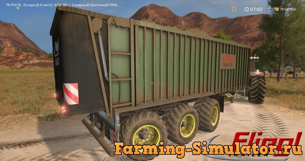 Мод прицеп Fliegl ASW 381 v1.0 Farming Simulator 2017