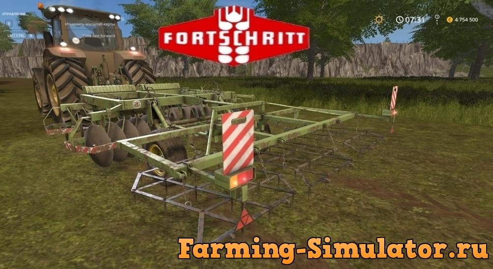 Мод культиватор Fortschritt B402 v1.0 Farming Simulator 2017