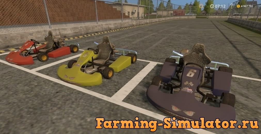 Мод GoKart v2.0 Farming Simulator 17