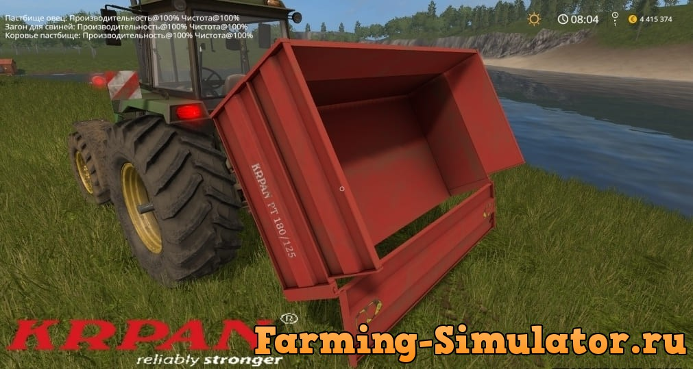 Мод Krpan PT 180/125 v1.0.0.2 Farming Simulator 17