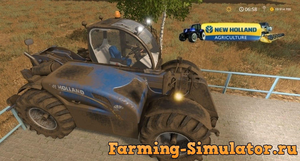 Мод погрузчик New Holland LM 7.42 v1.0 Farming Simulator 2017