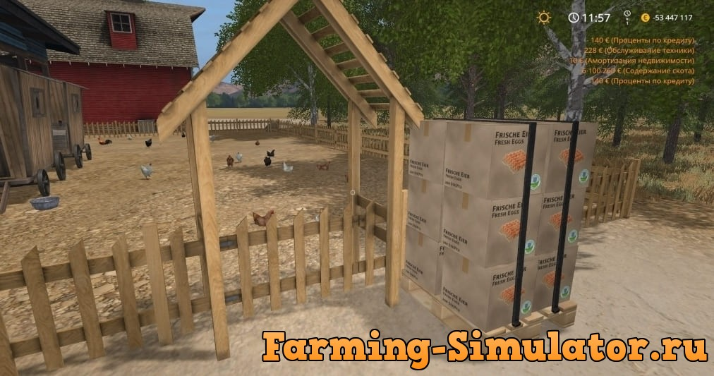 Мод Placeable Egg Collector v1.0 Farming Simulator 2017
