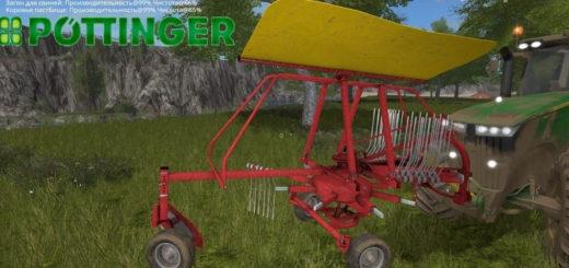 Мод валкоукладчик Poettinger Top 280U v1.0 Farming Simulator 17