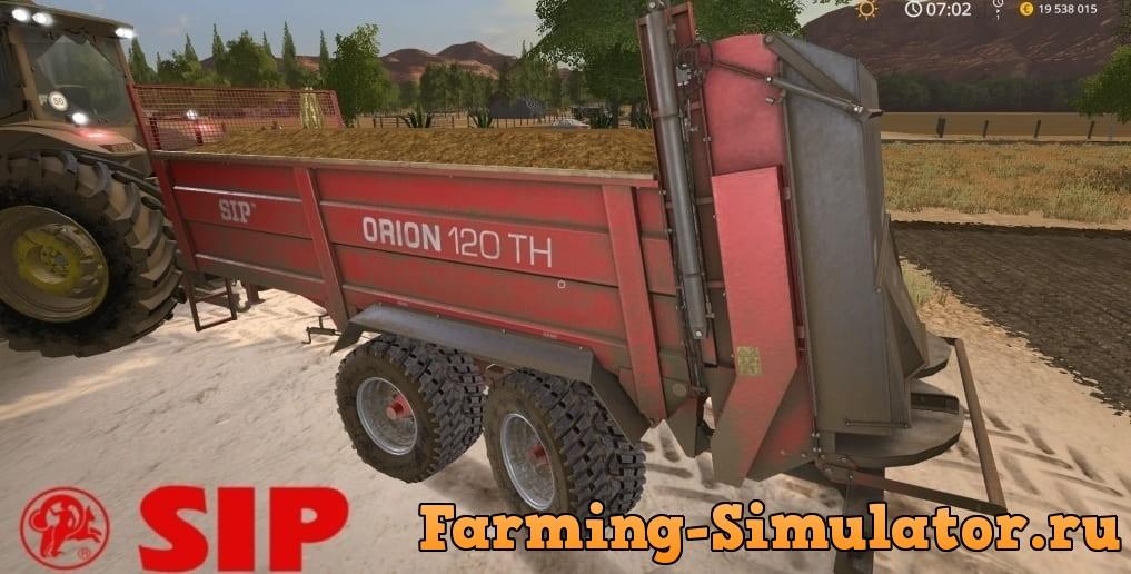 Мод прицеп SIP Orion 120 TH v1.3 Farming Simulator 17