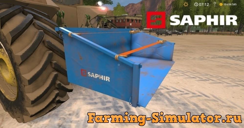 Мод Saphir TL 180 v1.0 Farming Simulator 2017