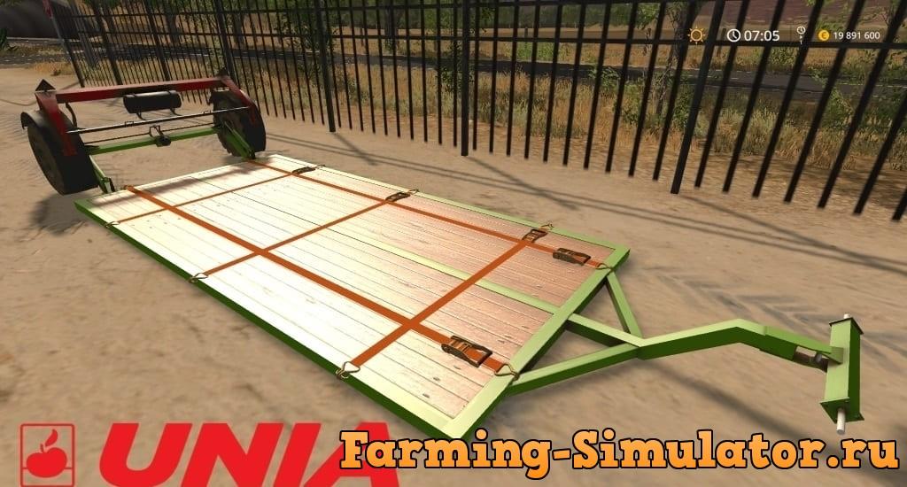 Мод прицеп Unia PL6 v1.0 Farming Simulator 2017