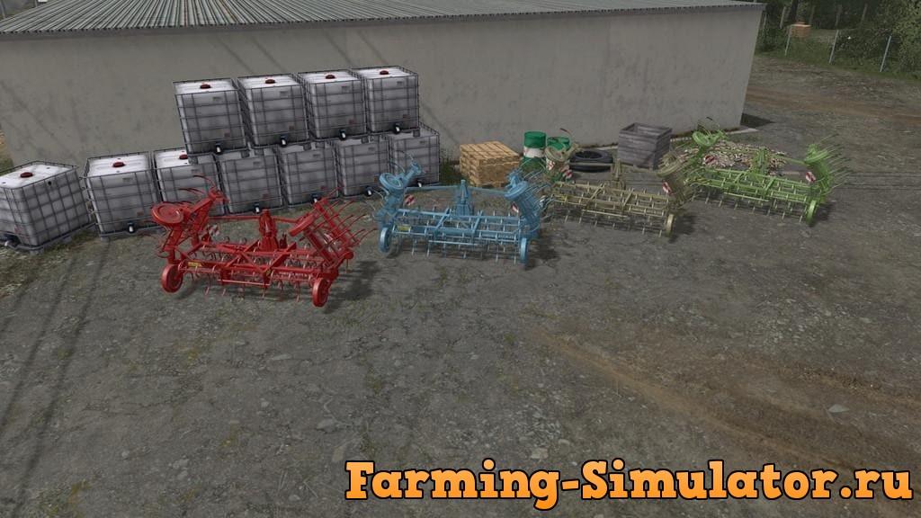 Мод культиватор FORTSCHRITT B-231 V1.0.0.0 Farming Simulator 2017
