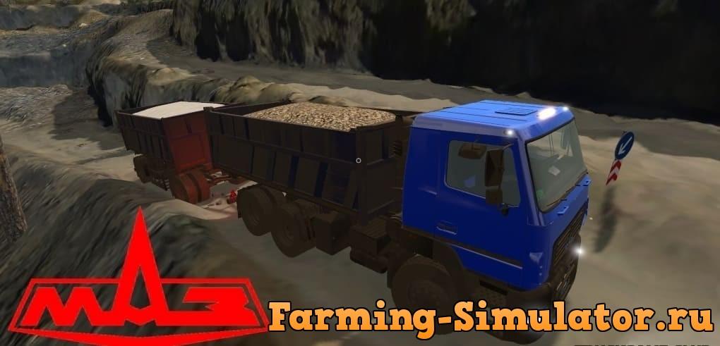 Мод МАЗ-6501 B9-470-021 и МАЗ-856100-014 v1.2 Фермер Симулятор 2017