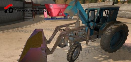 Мод трактор Т-40 АМ Погрузчик v1.0 Фермер Симулятор 2017