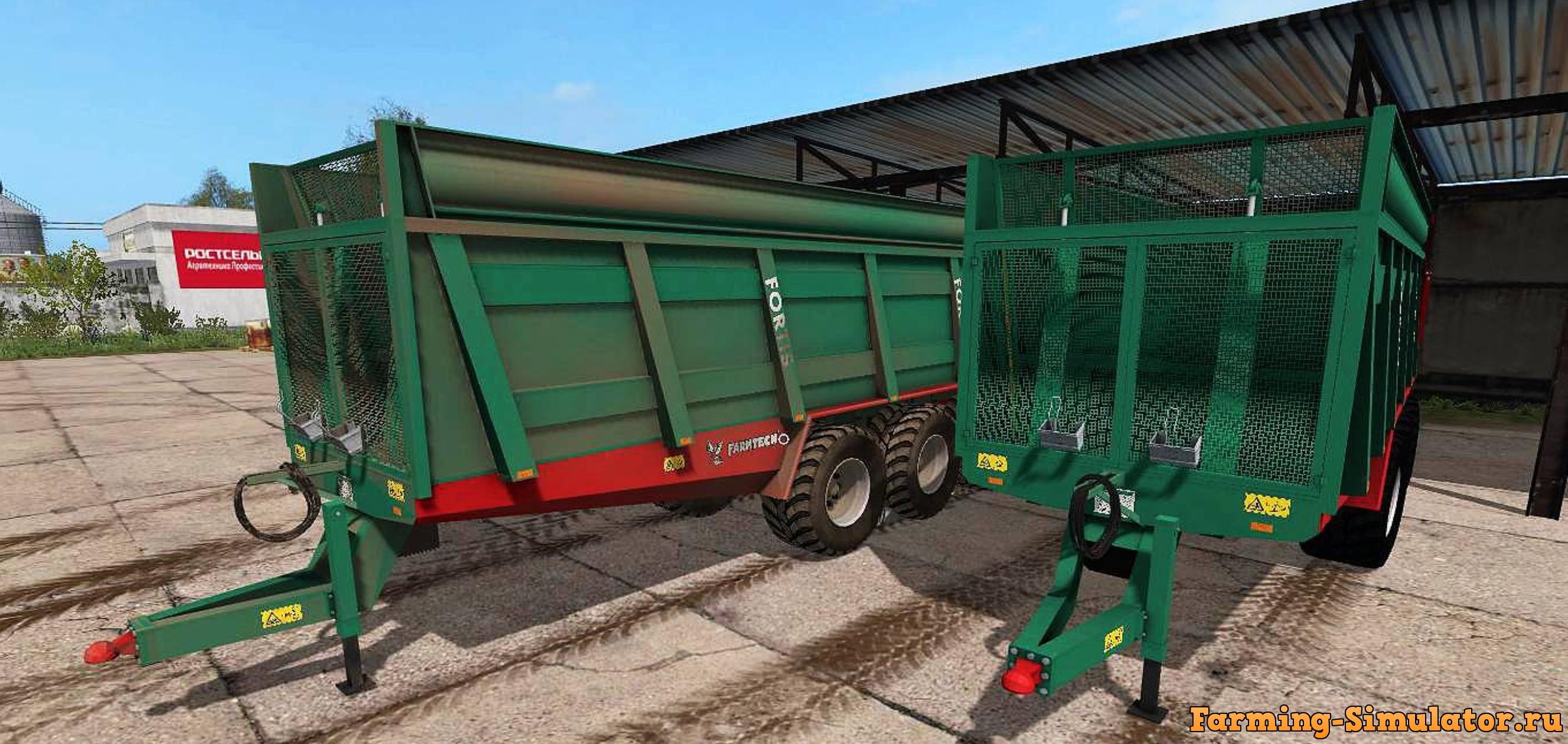 Прицеп FORTIS 3000 V1.0.0.0 Farming Simulator 2017