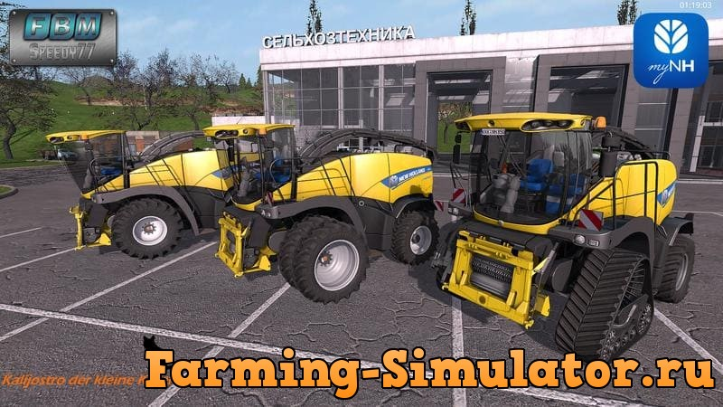 Мод комбайн NEW HOLLAND FR850 LITE V1.0 Farming Simulator 2017