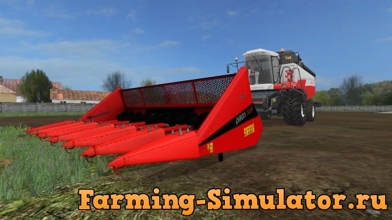 Мод жатка OROS SUN 676 V1.1 Farming Simulator 17