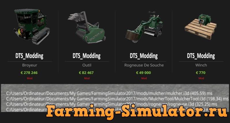 Мод ПАК PACKS FORESTIER V3.0 Farming Simulator 2017
