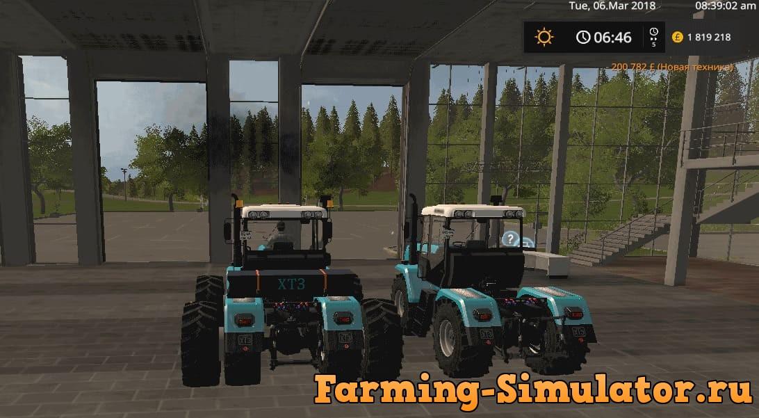 Мод трактор HTZ-241 AND 244K V1.0.0.1 Фарминг Симулятор 2017