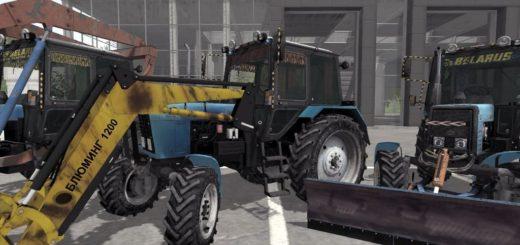 Мод ПАК тракторов МТЗ 82 и 1025 Фермер Симулятор 2017