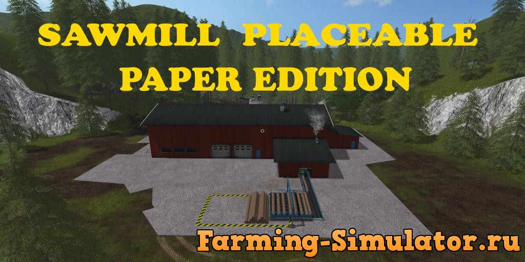 Мод лесопилка SAWMILL NEW V1.0.6 Farming Simulator 17